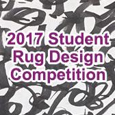 Student Rug Design; image01